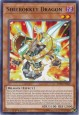 Shelrokket Dragon - EXFO-EN007 - Rare