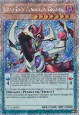 Odd-Eyes Pendulum Dragon - CT12-EN001 - Platinum Secret Rare