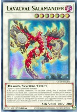 Lavalval Salamander - GFTP-EN003 - Ultra Rare