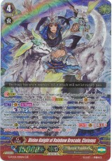 Divine Knight of Rainbow Brocade, Clotenus - G-FC16/001EN - GR