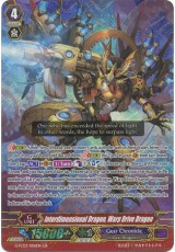 Interdimensional Dragon, Warp Drive Dragon - G-FC03/006E - GR
