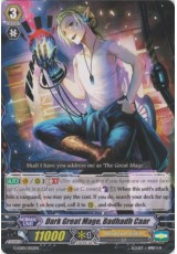 Dark Great Mage, Badhadh Caar - G-LD01/002EN - C