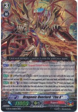 "Dragonic Overlord ""The X"" - G-BT01/006EN - RRR"