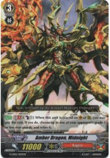 Amber Dragon, Midnight - G-LD02/003EN RRR
