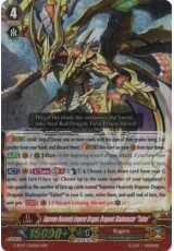 "Supreme Heavenly Emperor Dragon, Dragonic Blademaster ""Taiten"" - G-BT07/005EN - RRR"