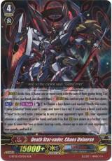 Death Star-vader, Chaos Universe - G-BT05/007EN - RRR