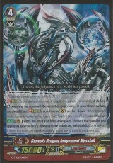 Genesis Dragon, Judgement Messiah - G-TD05/001EN - RRR