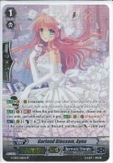 Garland Blossom, Ayna - G-CB03/WS12EN - WSP