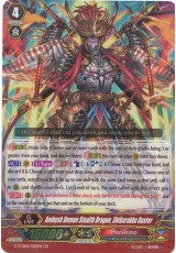 Ambush Demon Stealth Dragon, Shibarakku Buster - G-TB02/001EN - GR
