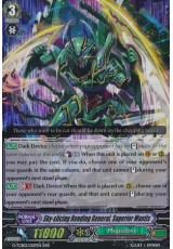 Sky-slicing Rending General, Superior Mantis - G-TB02/007EN - RRR