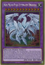 Neo Blue-Eyes Ultimate Dragon - MVP1-ENG01 - Gold Rare