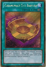Chronomaly City Babylon - PGLD-EN008 - Gold Secret Rare