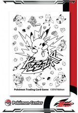 Pikachu Comic-Style Card Sleeves (65 Sleeves) Oficial Pokémon Center