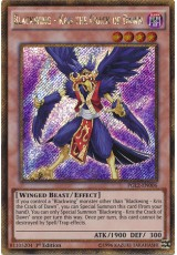 Blackwing - Kris the Crack of Dawn - PGL2-EN006 - Gold Secret Rare